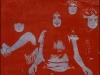 1970 CRADLE ON METAL FROM FAN